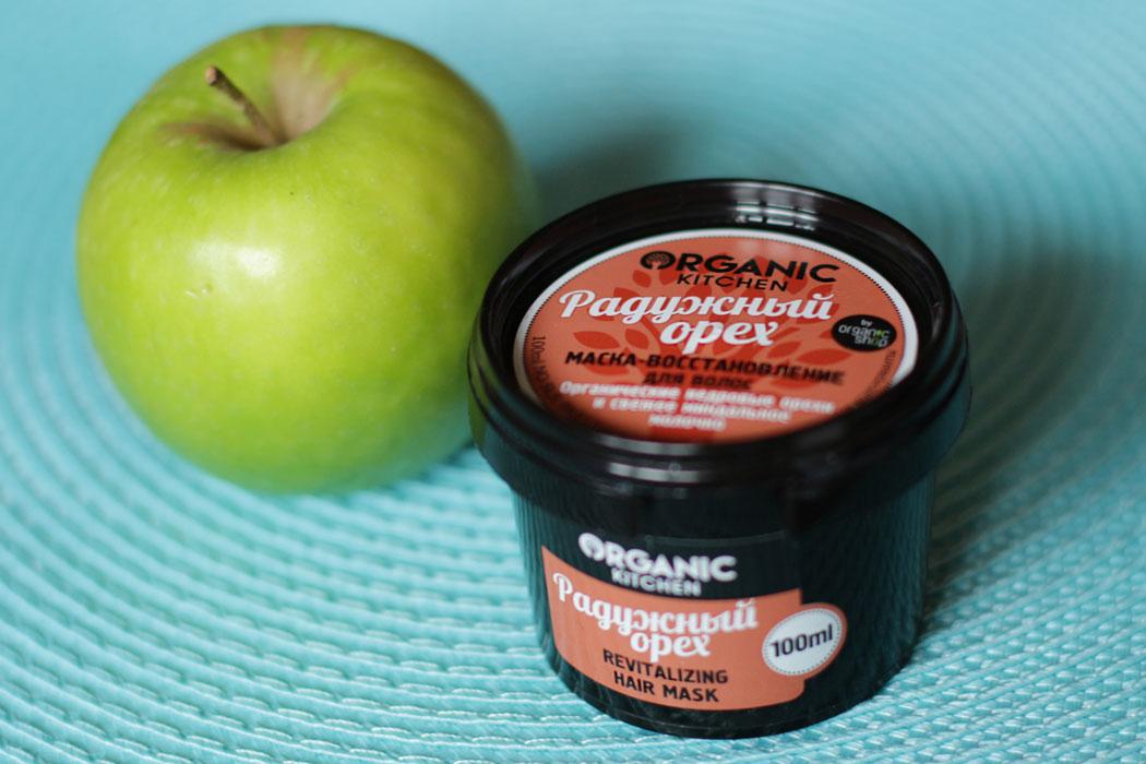 Радужный орех от Organic Kitchen отзыв