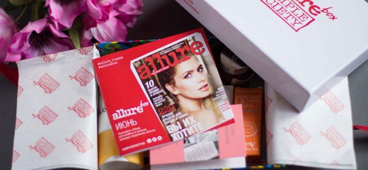 AllureBox июнь 2016 состав коробки