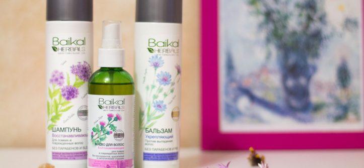 baikal herbals отзывы
