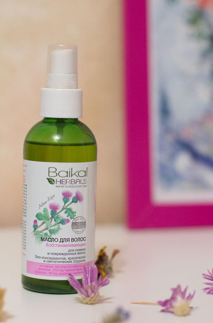 восстанавливающее масло для волос Baikal Herbals отзыв