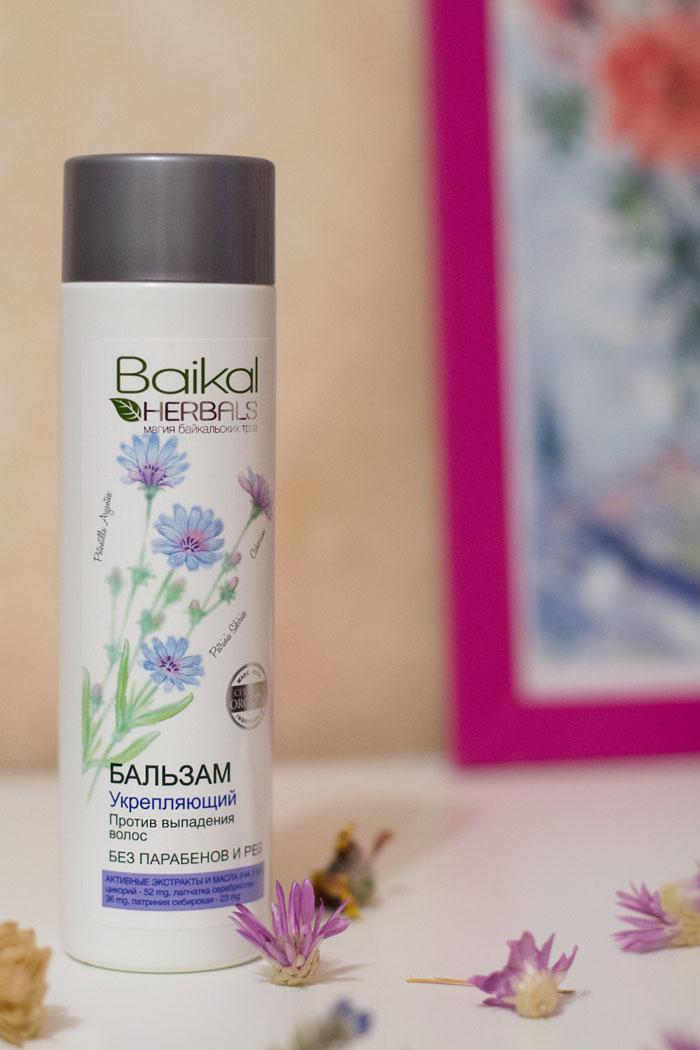 Бальзам восстанавливающий Baikal Herbals отзыв