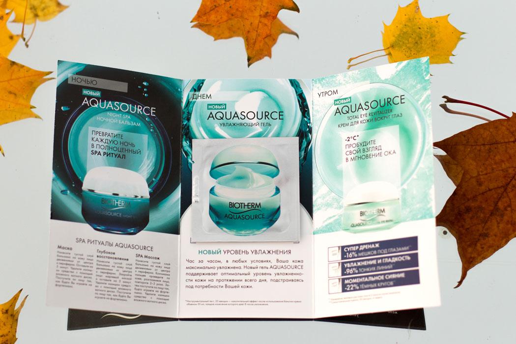 Увлажняющий крем Biotherm Aquasource отзыв