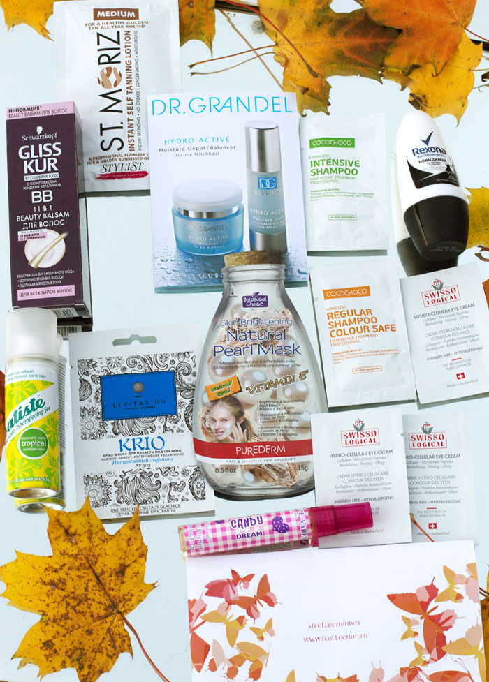 FC beauty box №2 отзыв