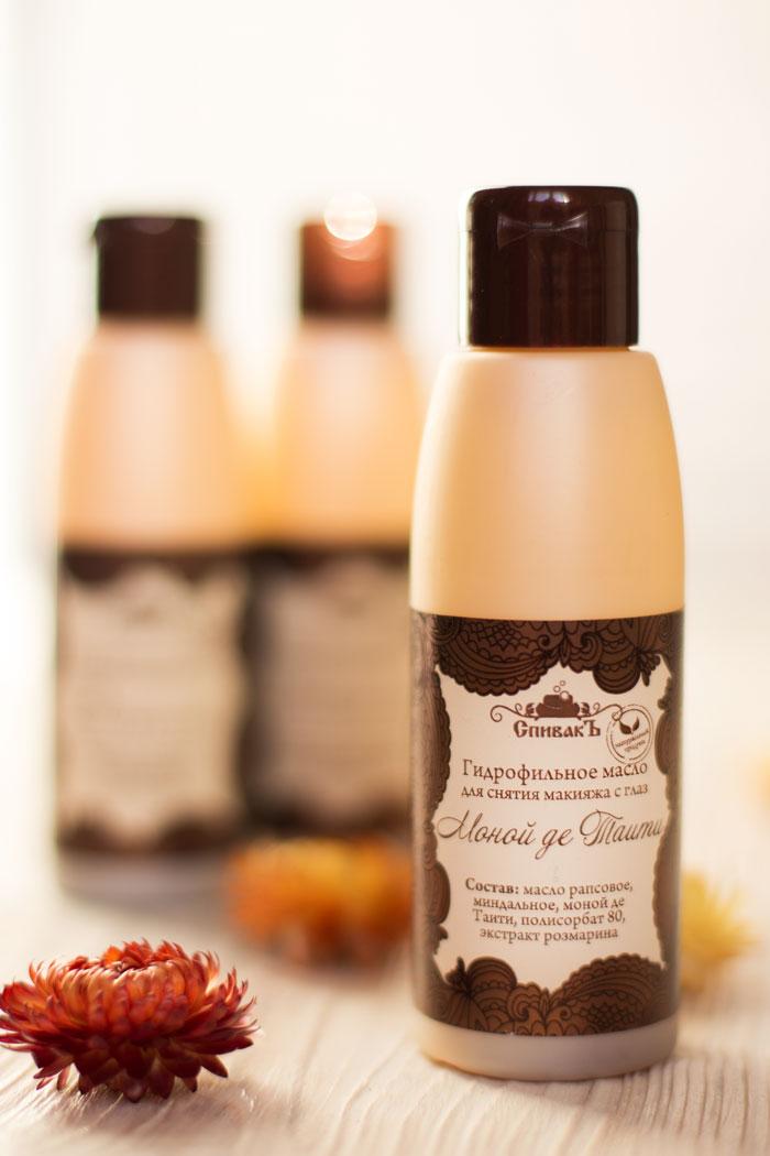 гидрофильное масло спивакъ моной де таити отзыв