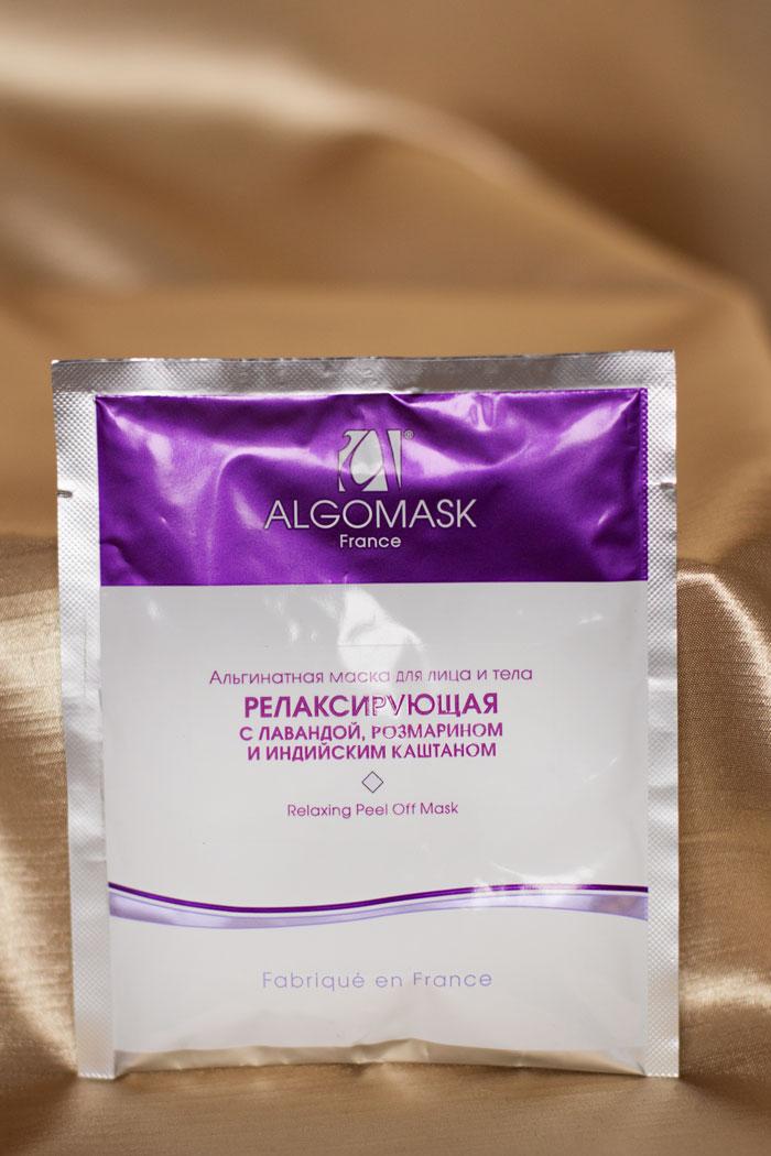 Альгинатная маска ALGOMASK отзыв