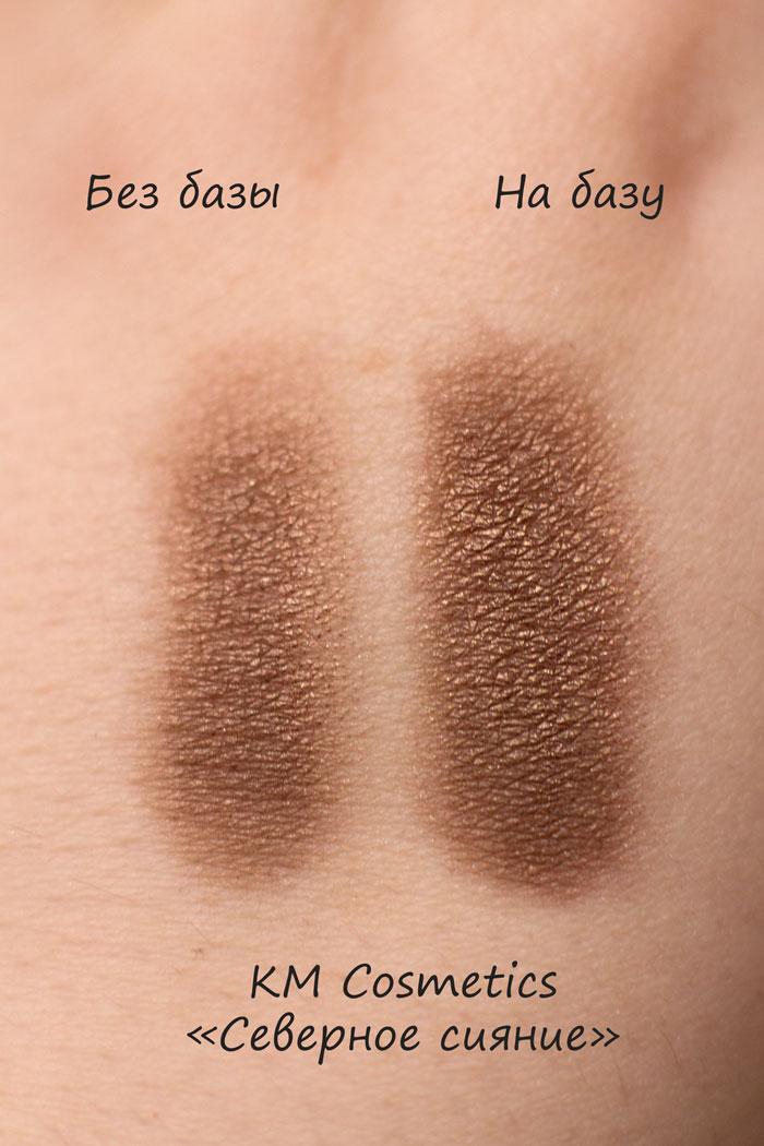 Минеральные тени «Северное сияние» KM cosmetics свотчи