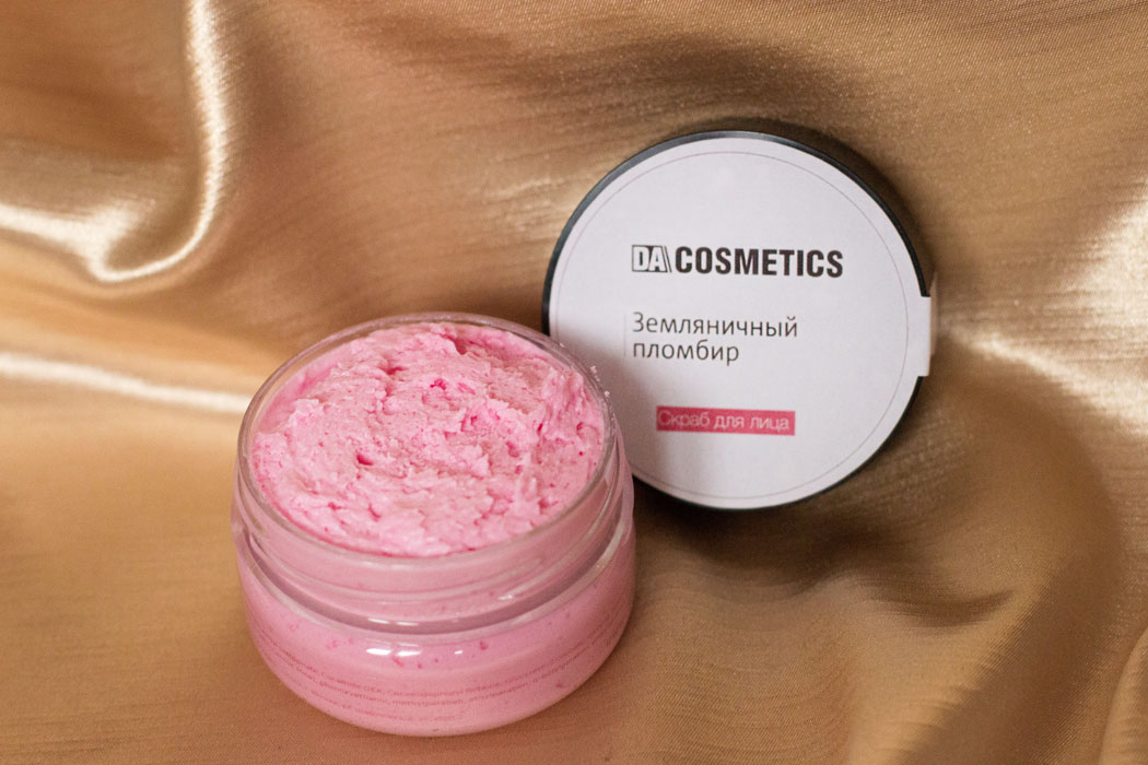 Скраб для лица DA Cosmetics отзыв