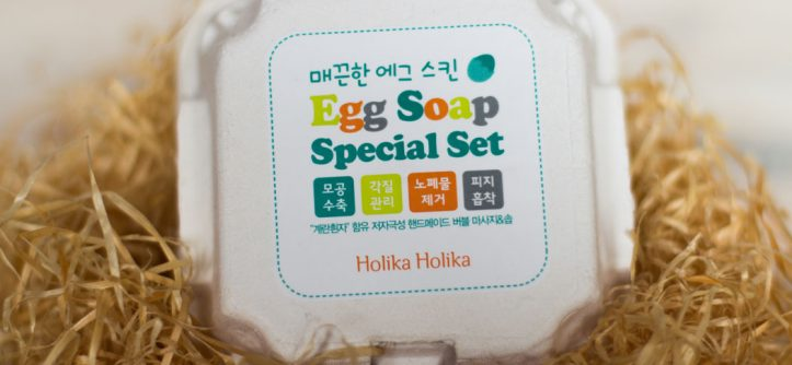 Holika Holika Eggs Soap отзыв